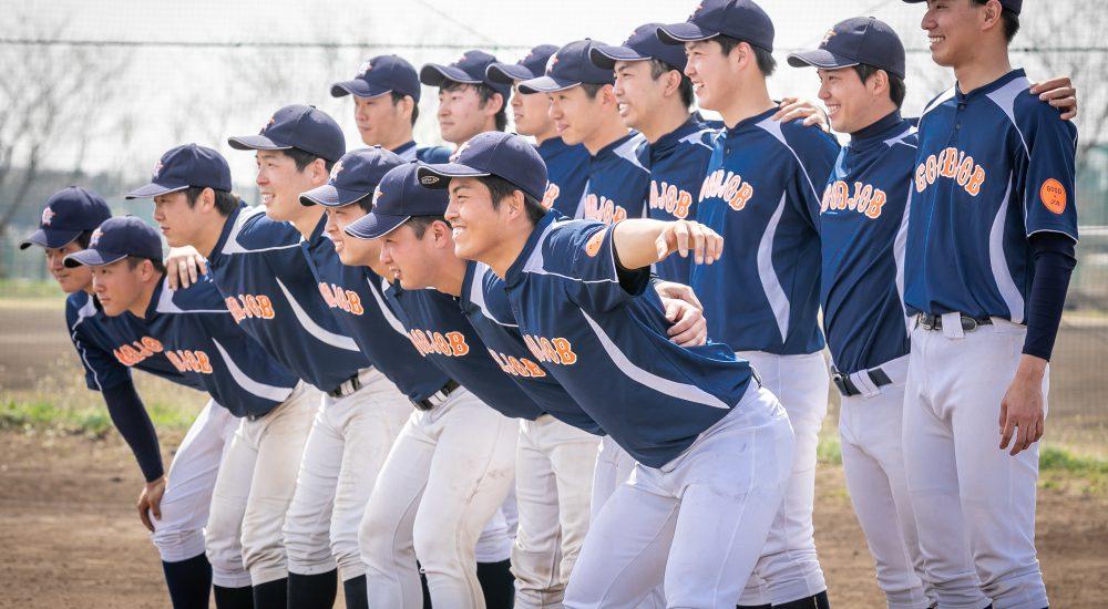 http://goodjob-co.jp/baseball/wp-content/uploads/2019/05/190405_053-1000x550.jpg